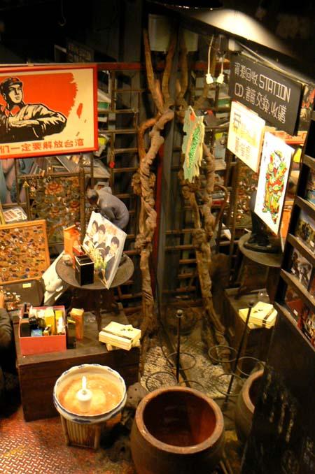 地下階 二手店