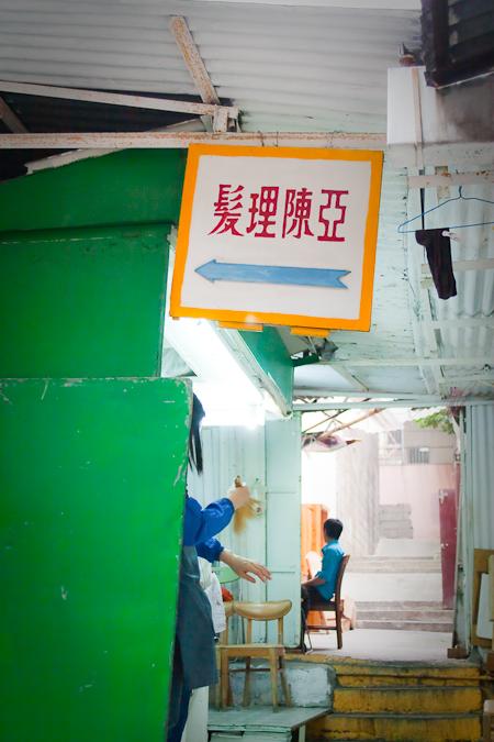 香港中環 hong kong central