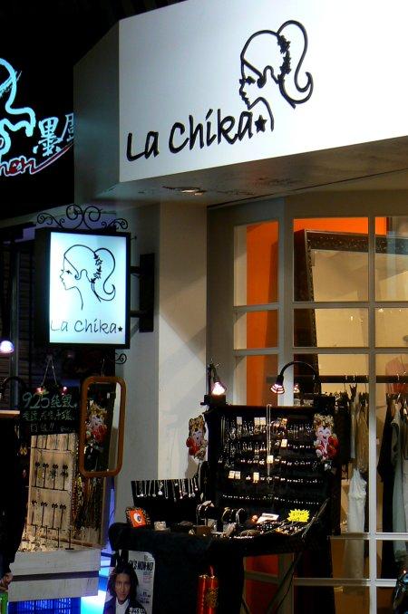 La Chika 服飾店 師大夜市