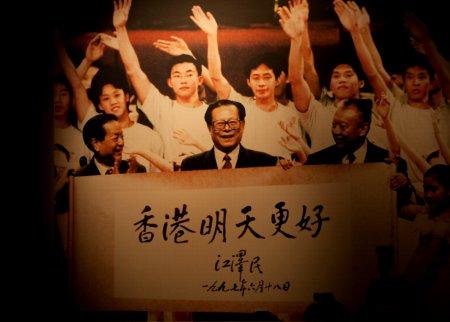香港明天更好 香港歷史博物館 Hong Kong Museum of History