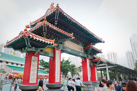 九龍嗇色園黃大仙祠 siksikyuen wong tai sin