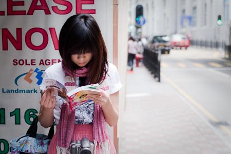 香港澳門攻略完全制霸 hong kong guide book