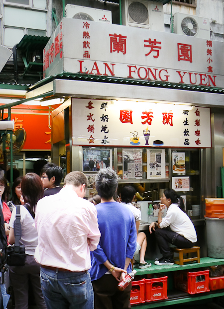 蘭芳園 中環 central hong kong